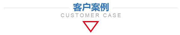 宁夏危险品物流公司客户案例