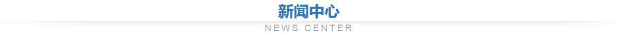宁夏危险品物流哪家好新闻中心