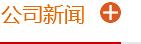 银川市必威西盟体育网页登陆首页必威官网betway物流公司