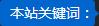 宁夏危货运输公司