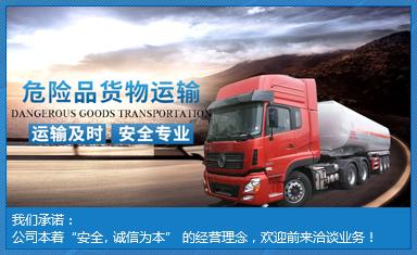 宁夏必威西盟体育网页登陆首页物流公司企业文化
